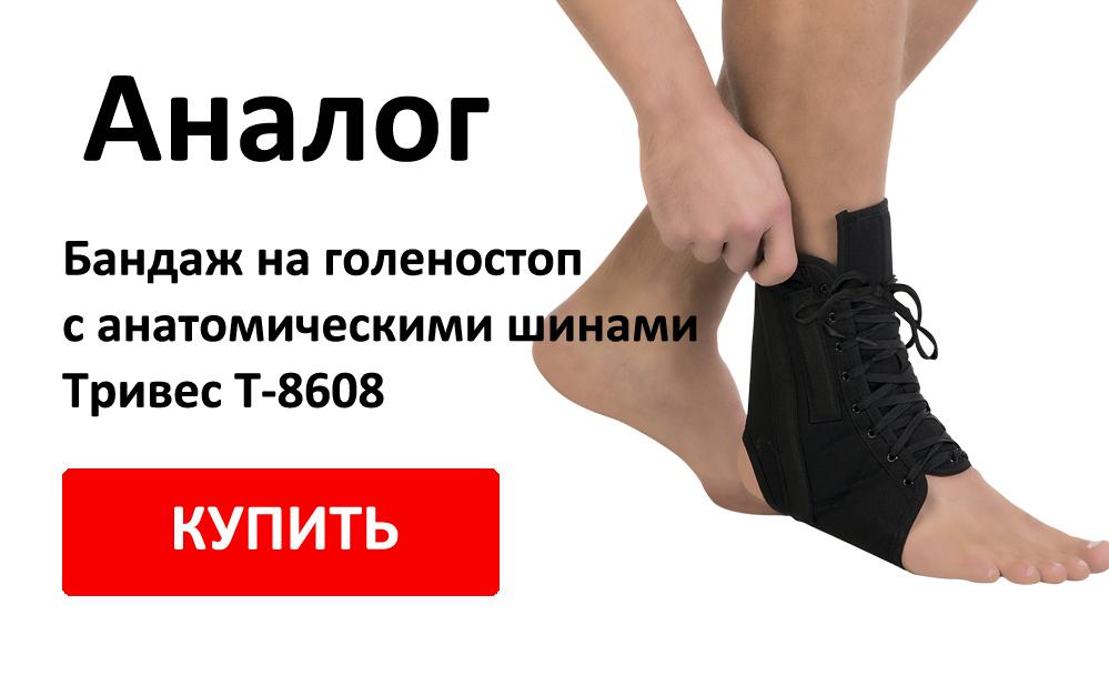 Аналог Алком 3014