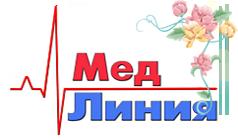 МедЛиния: товары для здоровья